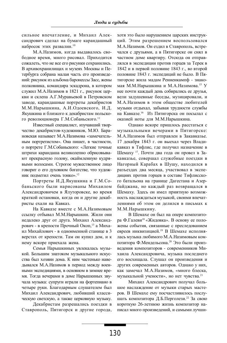 https://img-fotki.yandex.ru/get/939861/199368979.19d/0_26f22b_254c1540_XXXL.jpg