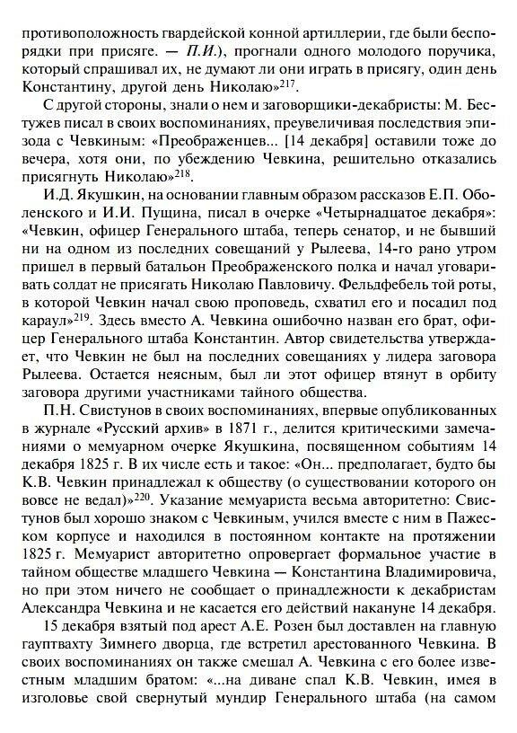 https://img-fotki.yandex.ru/get/939861/199368979.1aa/0_26f6a9_54abe245_XXL.jpg
