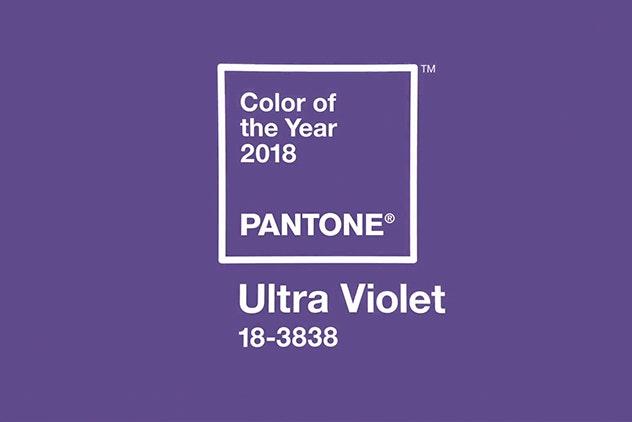2018 PANTONE прически цвет