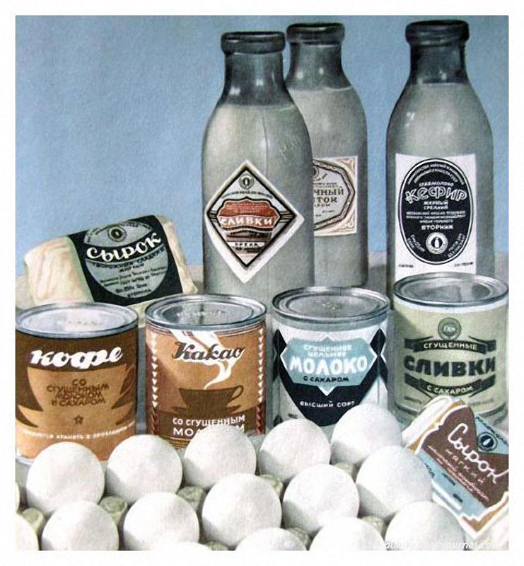 молоко ностальгия СССР