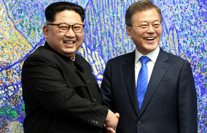 Лидеры Севера и Юга Кореи.jpg