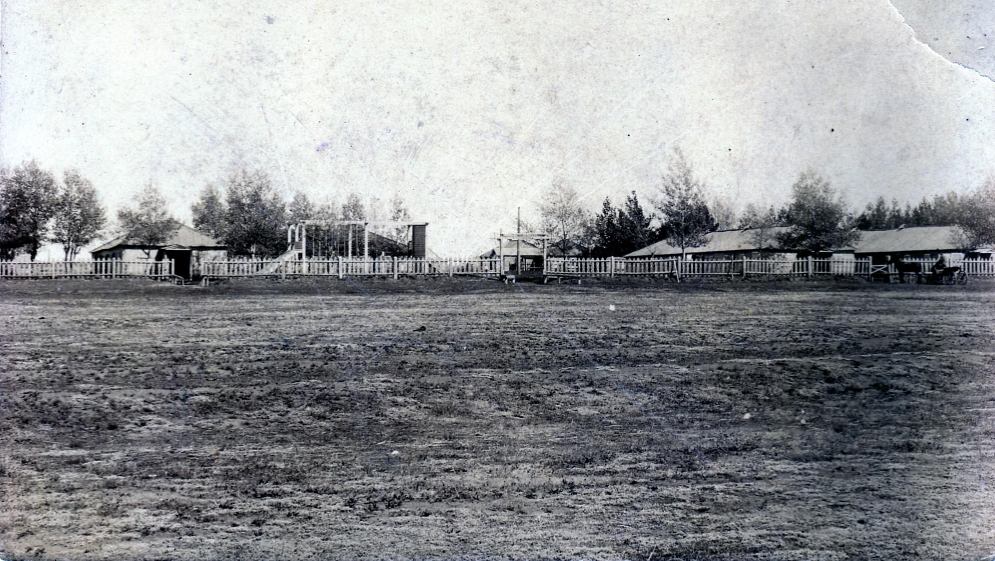 Спортивный городок 1913