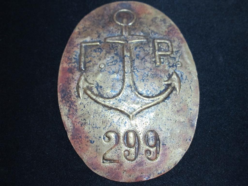 Должностной знак Гардемаринской роты