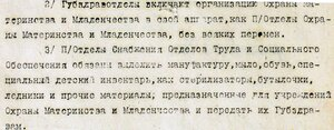 <a href='http://kosarchive.ru/expo54'>ГАКО. Р–1474. Оп. 1. Д. 12. Л. 5</a>