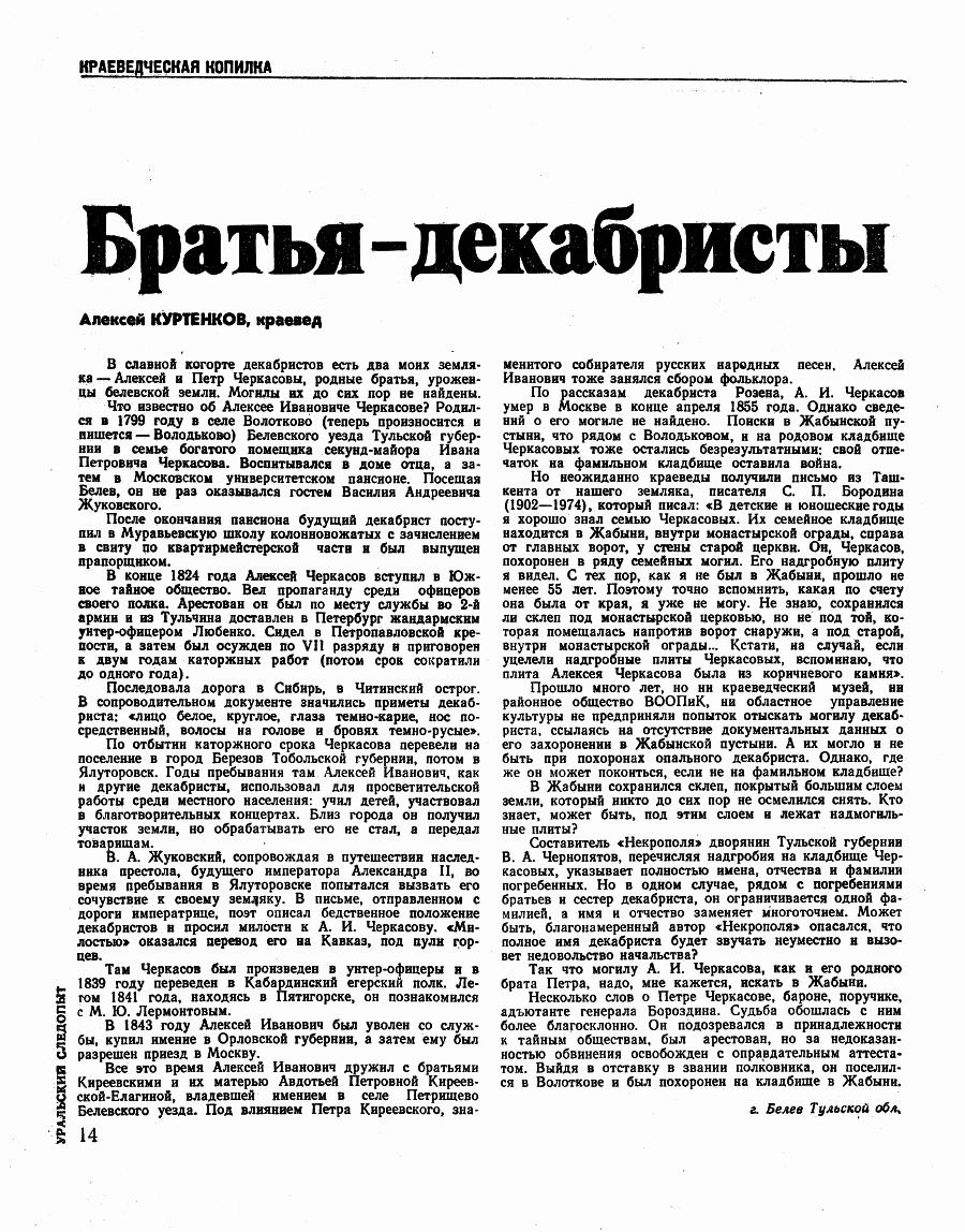 https://img-fotki.yandex.ru/get/940333/199368979.1aa/0_26f69b_8cf1d8a2_XXXL.png