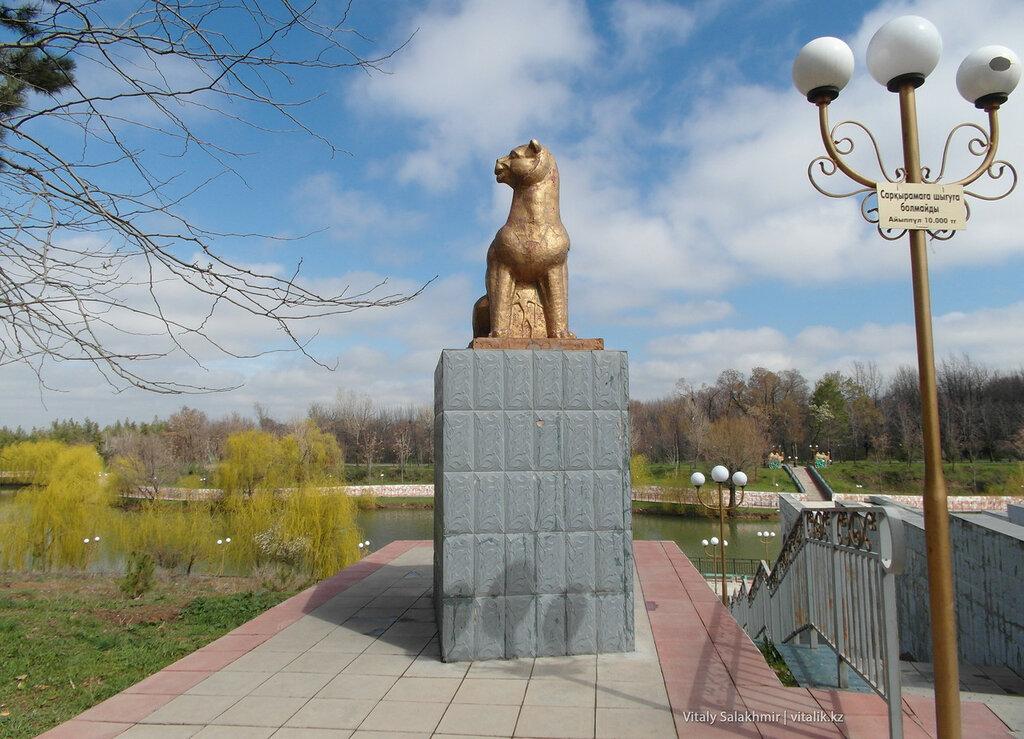 Украшение дендропарка Шымкента, скульптура