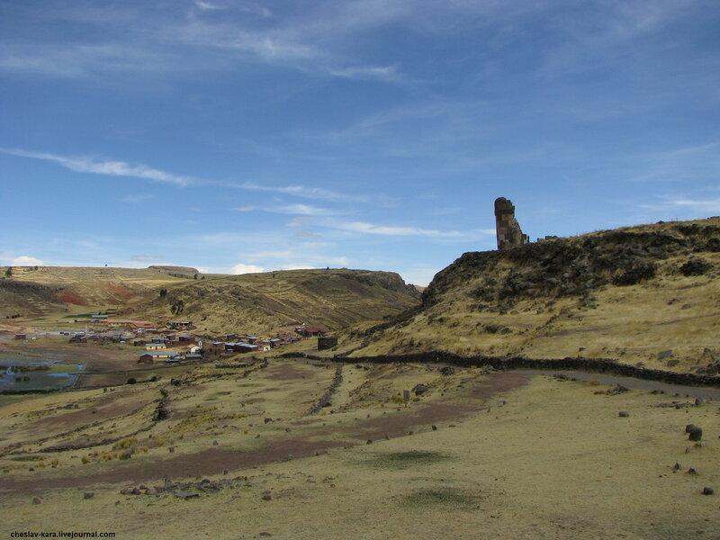Перу,  Сильюстани _190.jpg
