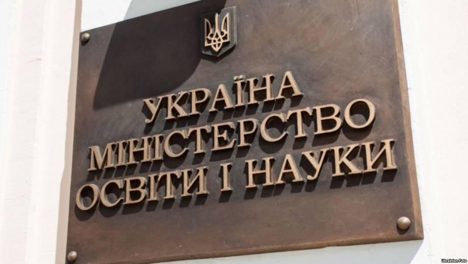 Трое украинских школьников завоевали золотые медали на конкурсе научных разработок в Китае – МОН