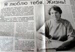 Ф.И.Тепленкова 2.JPG