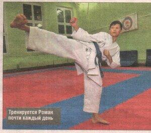 https://img-fotki.yandex.ru/get/940342/19411616.669/0_136dd5_383e60e9_M.jpg