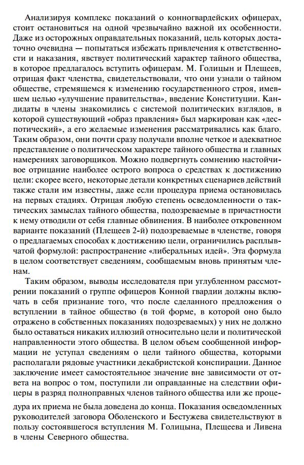 https://img-fotki.yandex.ru/get/940342/199368979.184/0_26e572_148c5483_XXXL.png