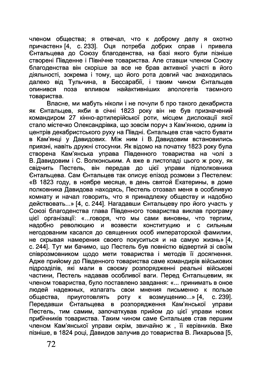 https://img-fotki.yandex.ru/get/940342/199368979.186/0_26e5dc_dbeb73b8_XXXL.png