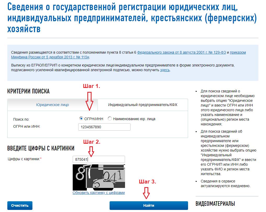 Подать заявку на рефинансирование в втб 24 онлайн заявка на кредит наличными