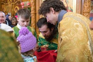 0014 Вербное Воскресение в храме Преображения Господня.jpg