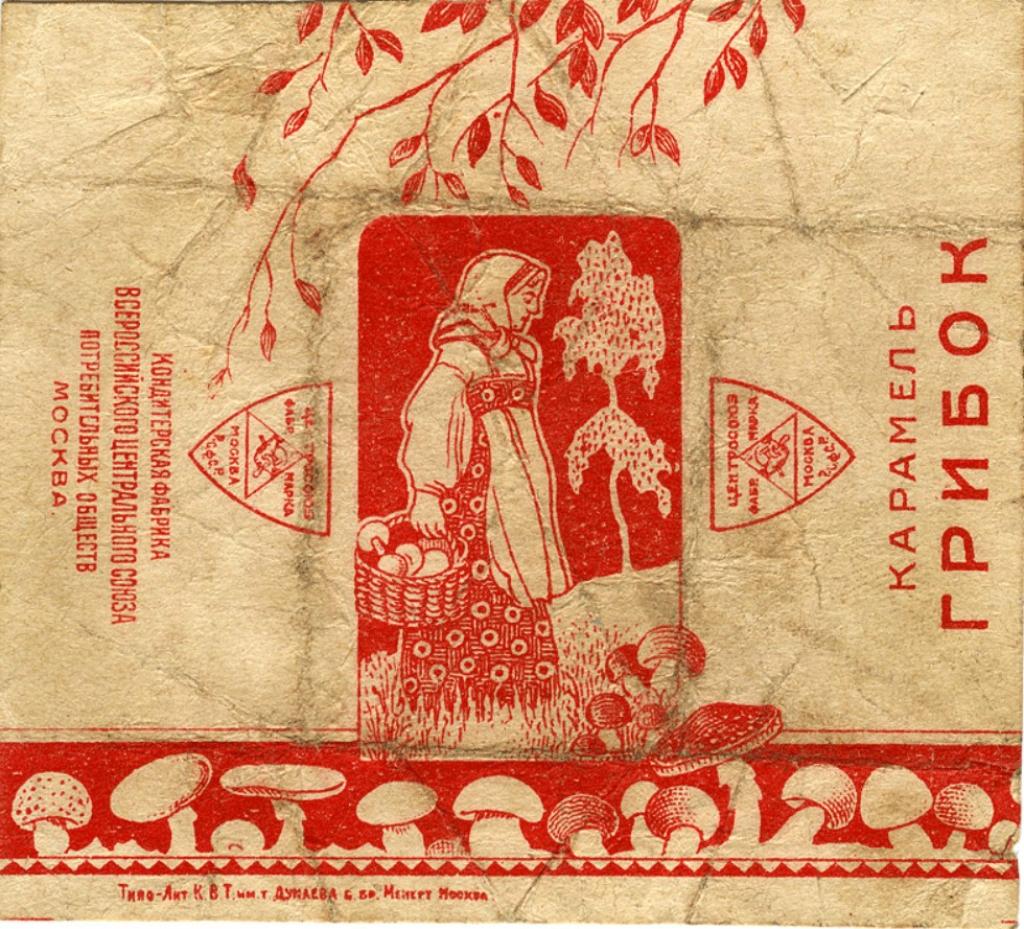Dolce vita в советском варианте ч.2