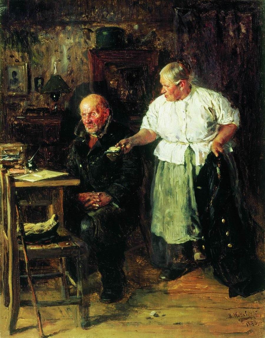 Выговор. 1883   Ивановское объединение художественных музеев.