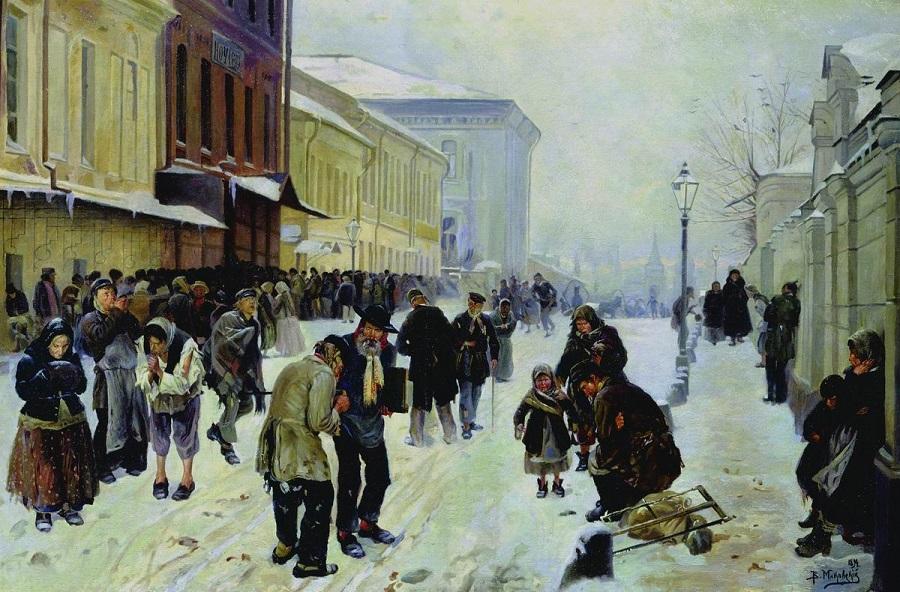 Ночлежники (Ночлежный дом в Москве). 1889  Государственная Третьяковская галерея, Москва.