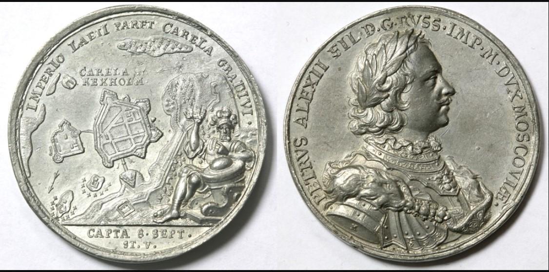 Настольная медаль «На взятие Кексгольма. 8 Сентября 1710г.»