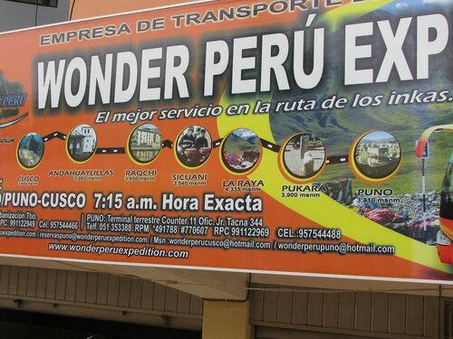Перу - 3 - 369.jpg