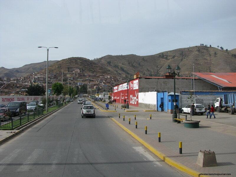 Перу - 3 - 370.jpg