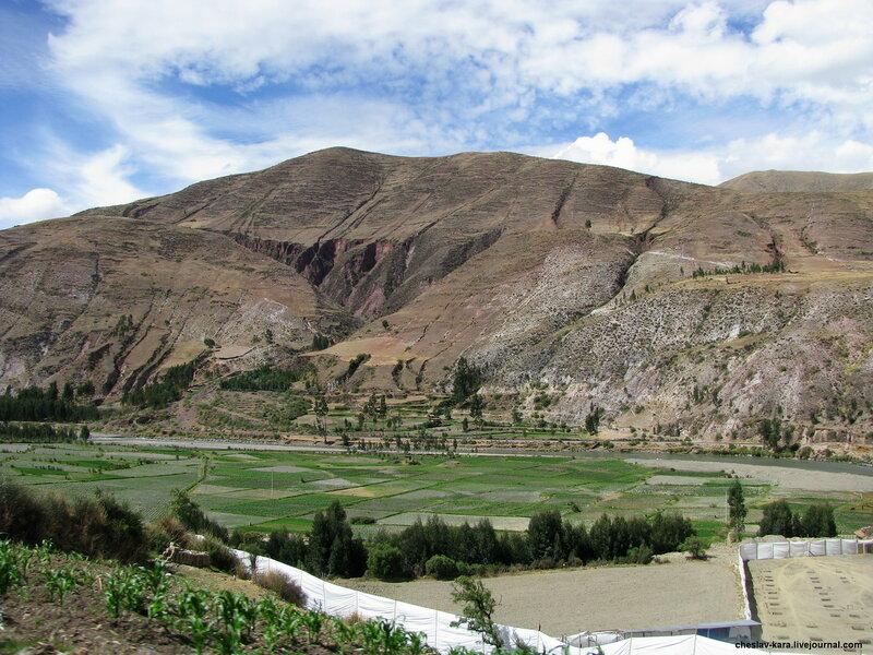 Перу - 3 - 412.jpg