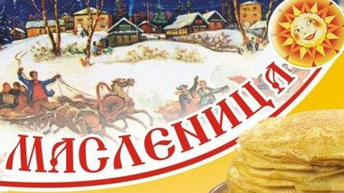 В МДОУ Детский сад п.Холбон прошли проводы зимы
