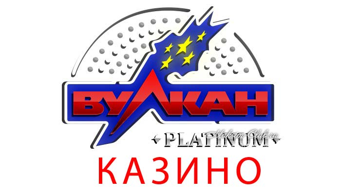 vulkan platinum8 com