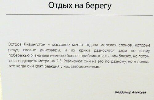 https://img-fotki.yandex.ru/get/940943/140132613.6d2/0_24468d_eea03ec9_L.jpg