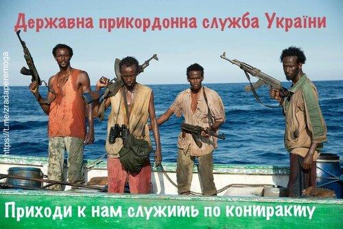 """Бесстрашная Украина. 404 """"будет арестовывать все суда из Крыма"""""""