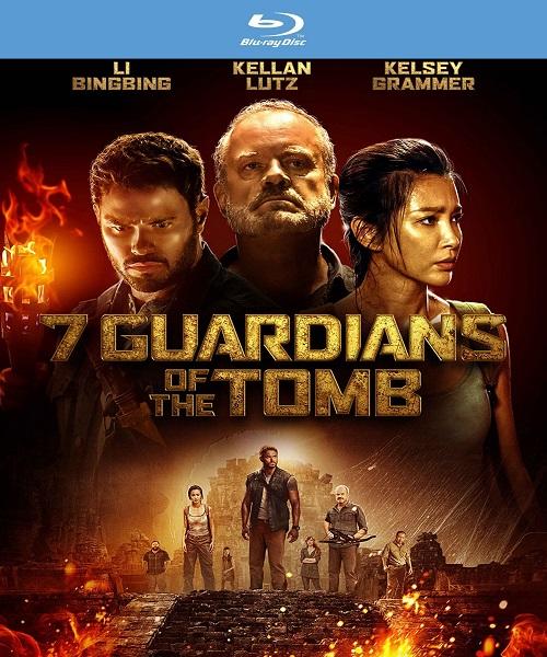 7 хранителей гробницы / 7 Guardians of the Tomb  / Хранители гробницы / (2018/BDRip/HDRip)