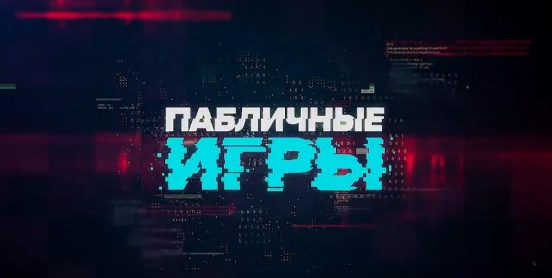 Права нареалити-шоу во«ВКонтакте» проданы за20 млн рублей