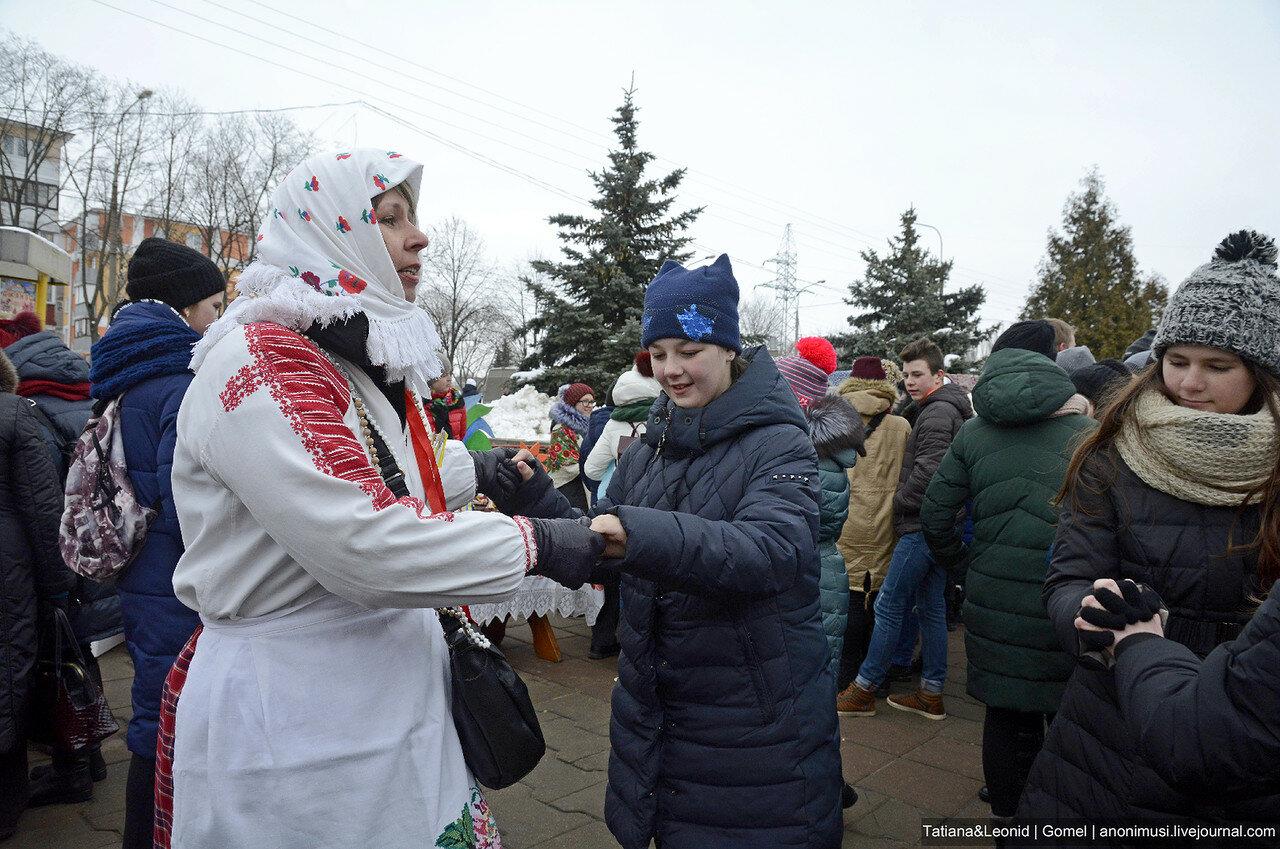 Масленица в Советском районе. Гомель. Беларусь