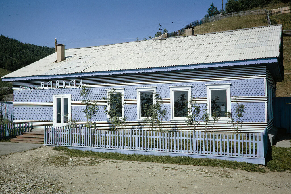 Russia, building near Lake Baikal