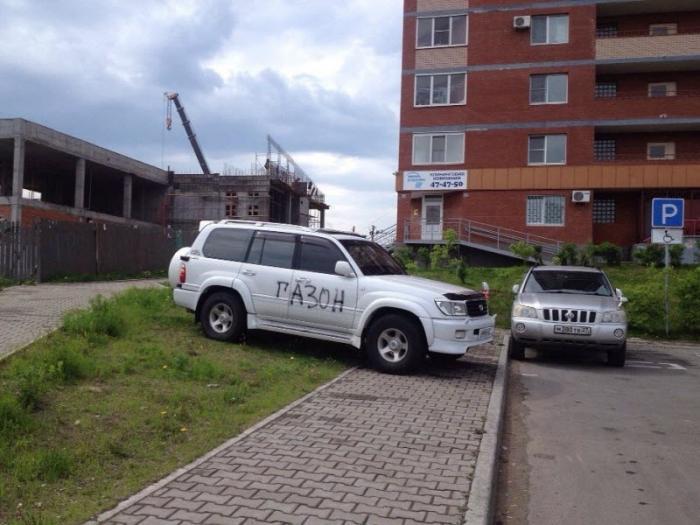 0 1842ce cb1348a7 orig - Народный гнев к нарушителям правил парковки