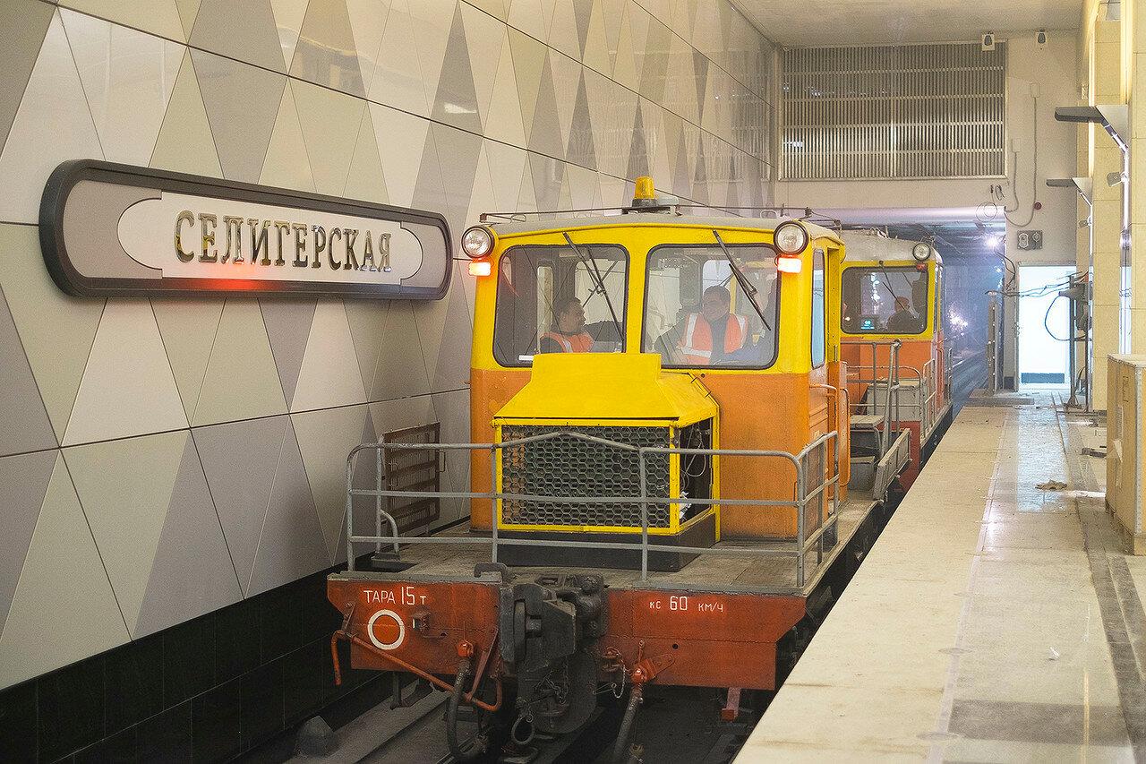Станции метро, о которых вы не знали