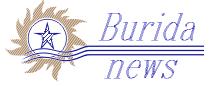 V-logo-buridanews_ru