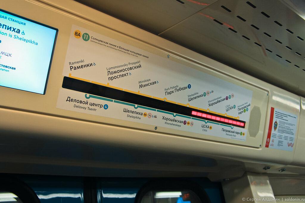 Станция метро Деловой Центр. БКЛ.