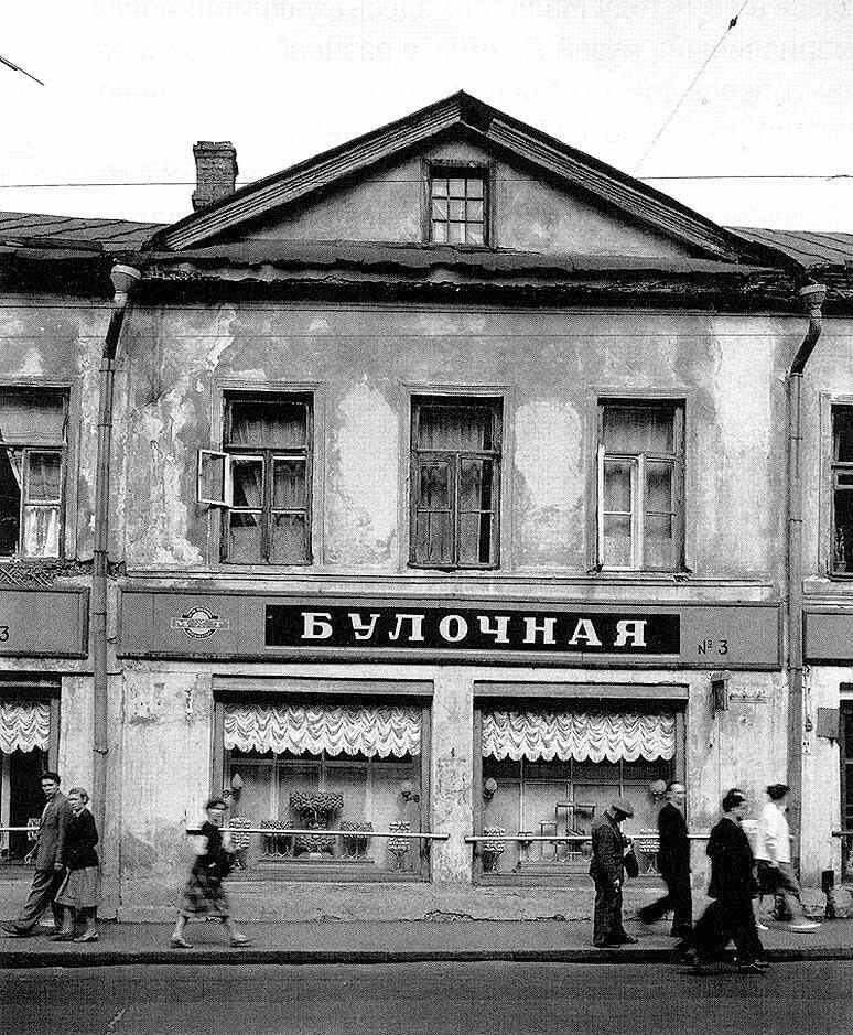 85002 Фрагмент фасада д.18 по Пушкинской ул. кон 50-нач.60.jpg