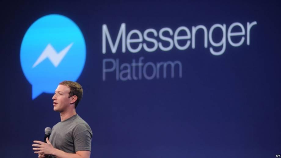 Цукерберг: Facebook проанализирует все приложения, которые имеют доступ к значительному количеству данные
