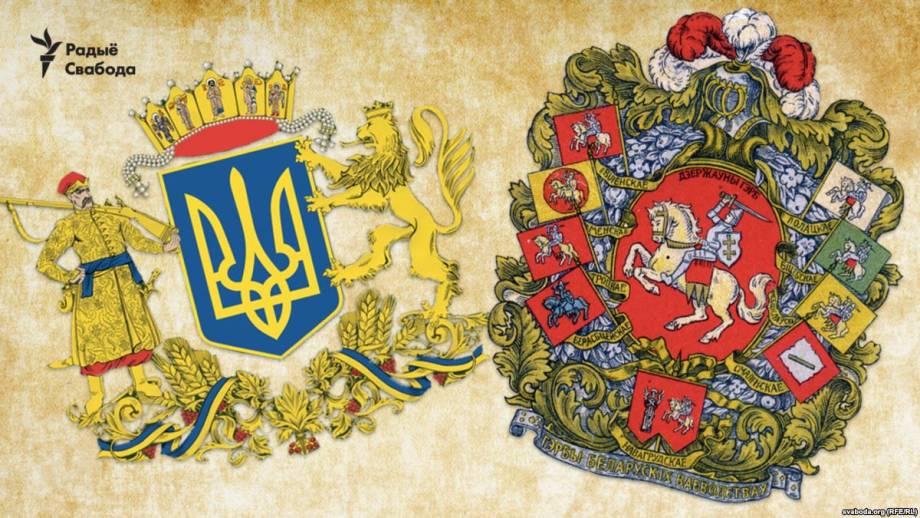 БНР и УНР. В Беларуси празднуют 100 лет независимости