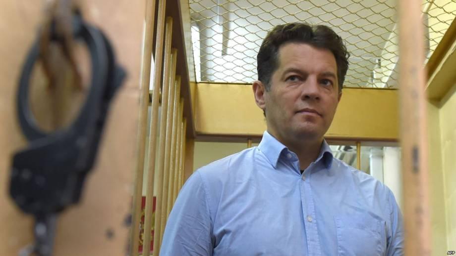 Суд в Москве объявил перерыв в рассмотрении дела Сущенко до 28 марта