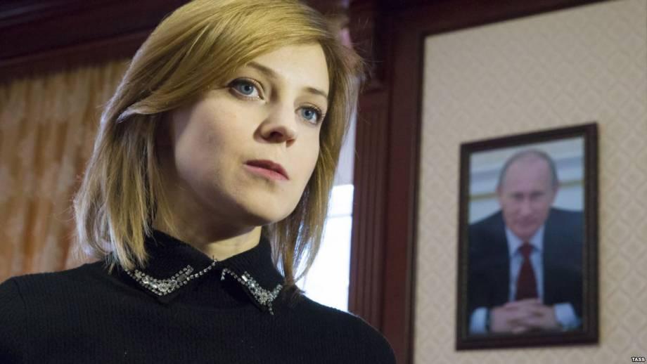 СБУ не намерена расследовать заявление Поклонской о «правонарушениях власти Украины»