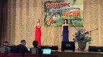 16.02.2018 - Районный конкурс патриотической песни