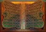 DSCF3001. Подставка под Коран..jpg