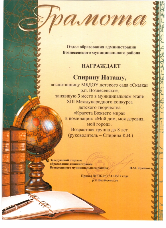 https://img-fotki.yandex.ru/get/940967/237803319.31/0_20092d_6be5ff5a_orig