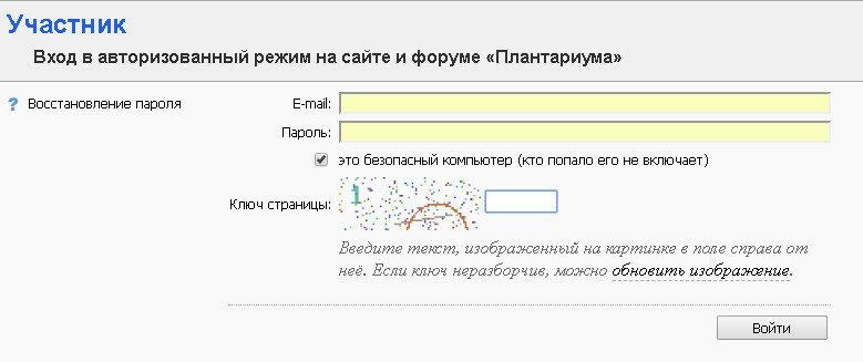 https://img-fotki.yandex.ru/get/940967/251308575.a/0_1cb04d_106d36dd_XL.jpg