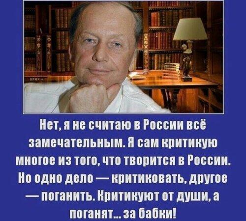 https://img-fotki.yandex.ru/get/940967/297963494.190/0_128ba9_3db65256_L.jpg