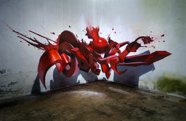 Anamorphic Graffiti Illusions by Odeith (16 pics)