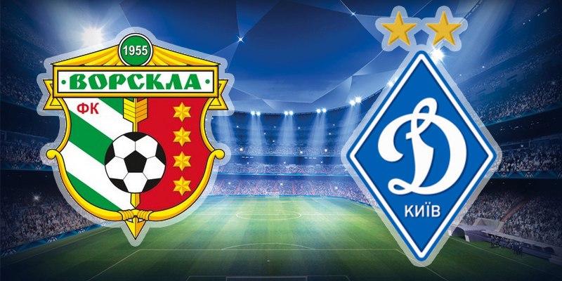 Динамо Киев - Ворскла (18.03.2018) | Украинская Премьер Лига 2017/18
