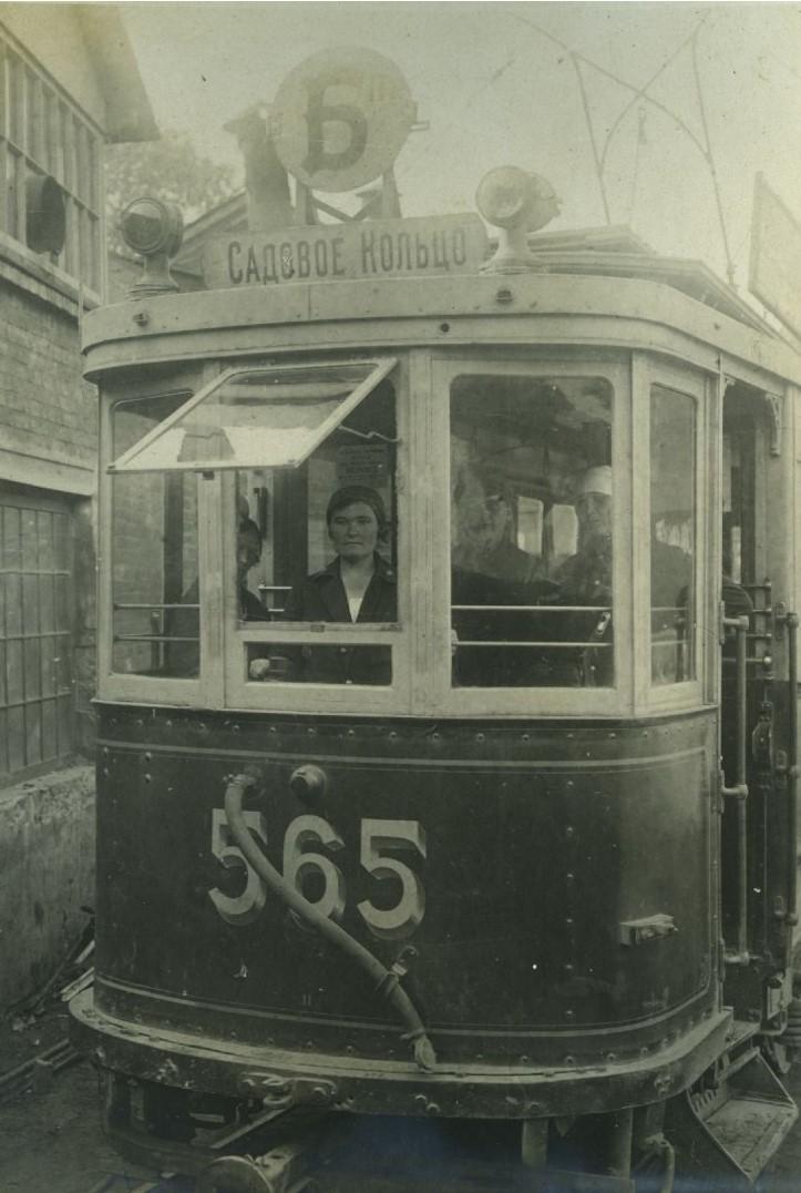 1927. Московский трамвай